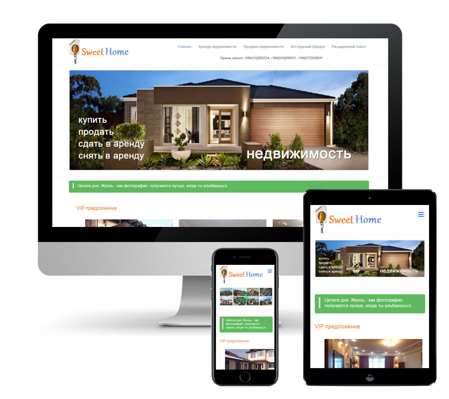 Creating a real estate catalog site