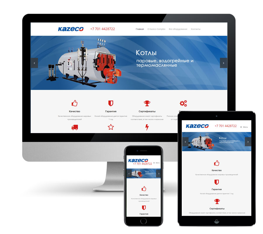 Site development for LLC «Ereken Group»