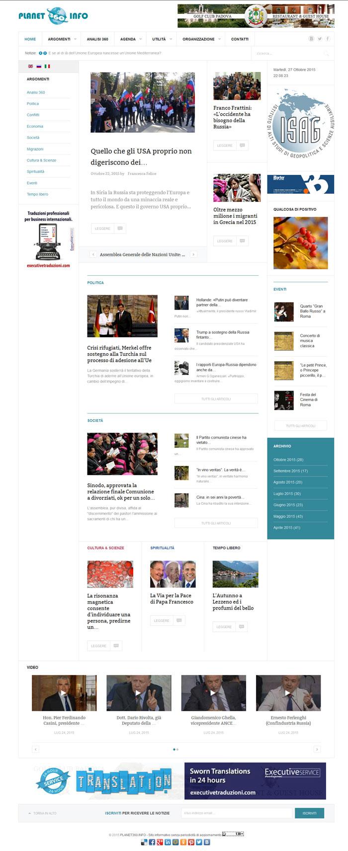 Создание сайта для информационно-аналитического агенства