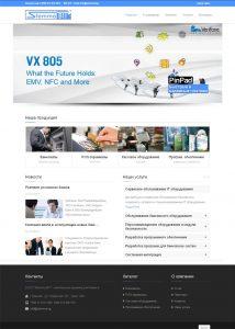 Разработка сайтов Бишкек