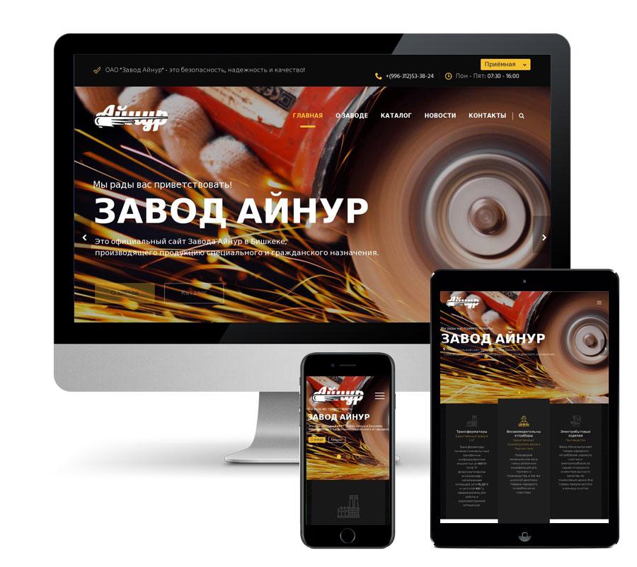 Заказать сайт каталог как Ainur.ru