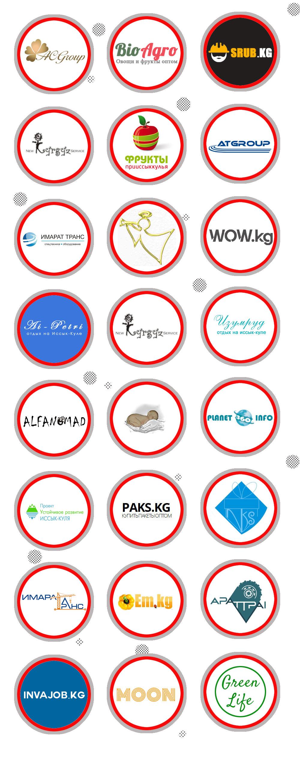 заказать логотип в Бишкеке