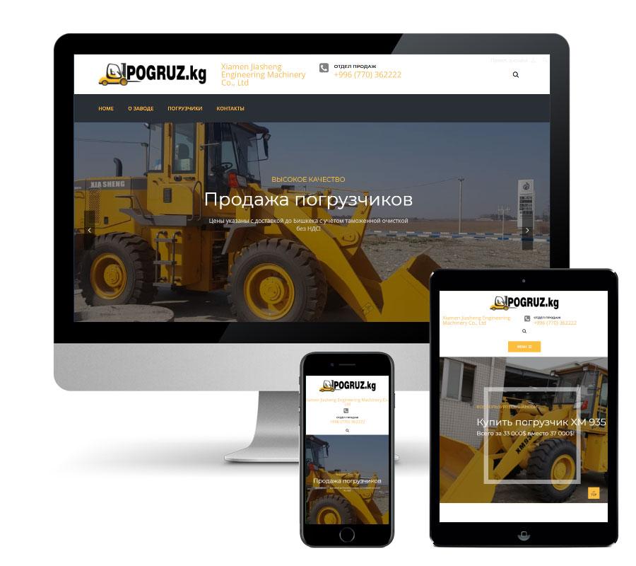 Разработка посадочной страницы Pogruz.kg