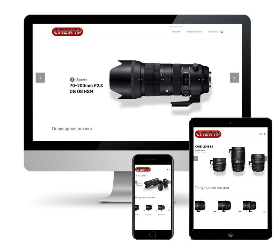 Создание сайта Sigma-lens.kg