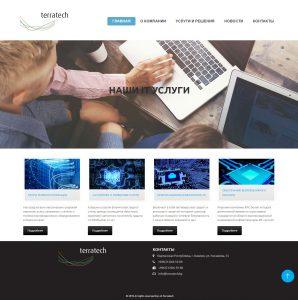разработка сайта terratech