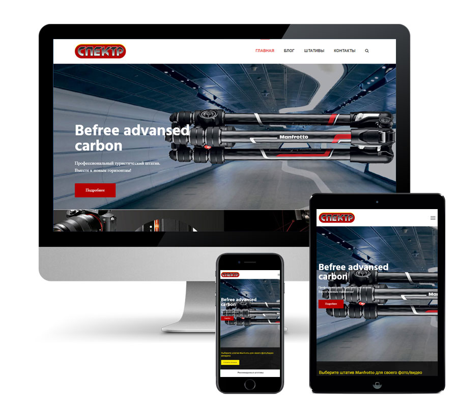 Сreate website Manfrotto.kg