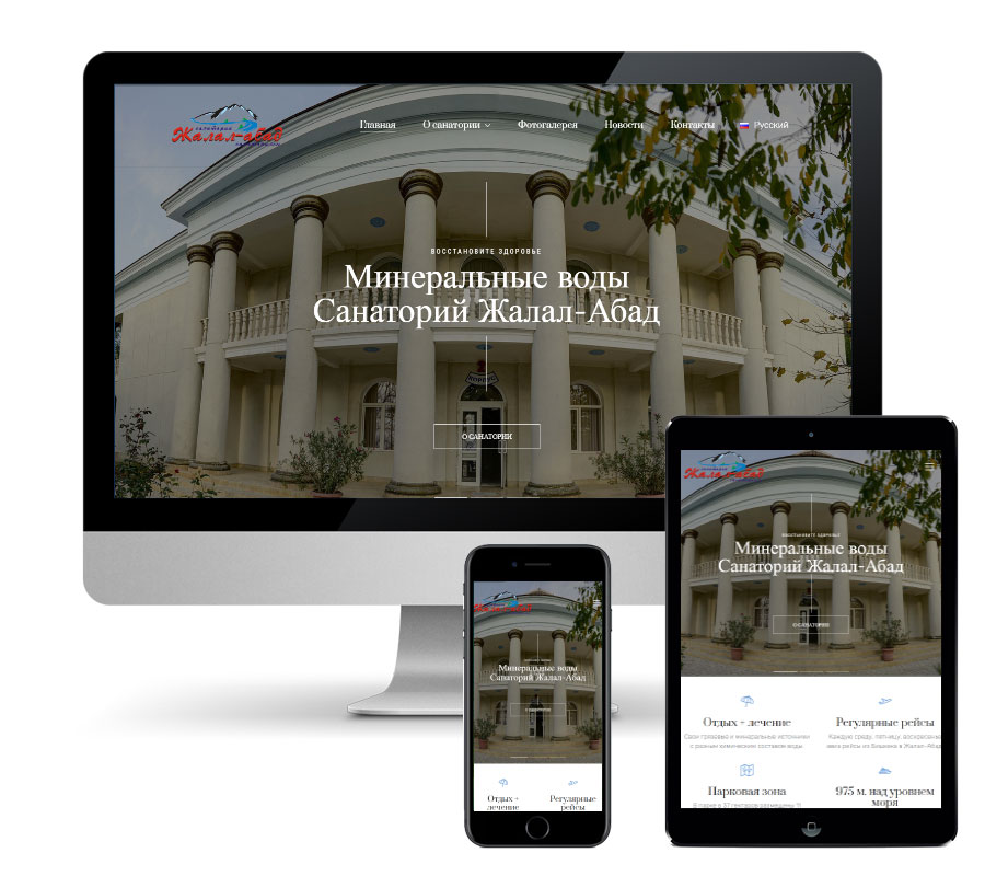 Website development Kurort.kg
