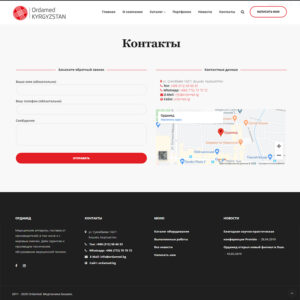 Веб студия Бишкек